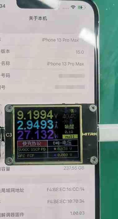 iphone 13 pro max 27w charging peak